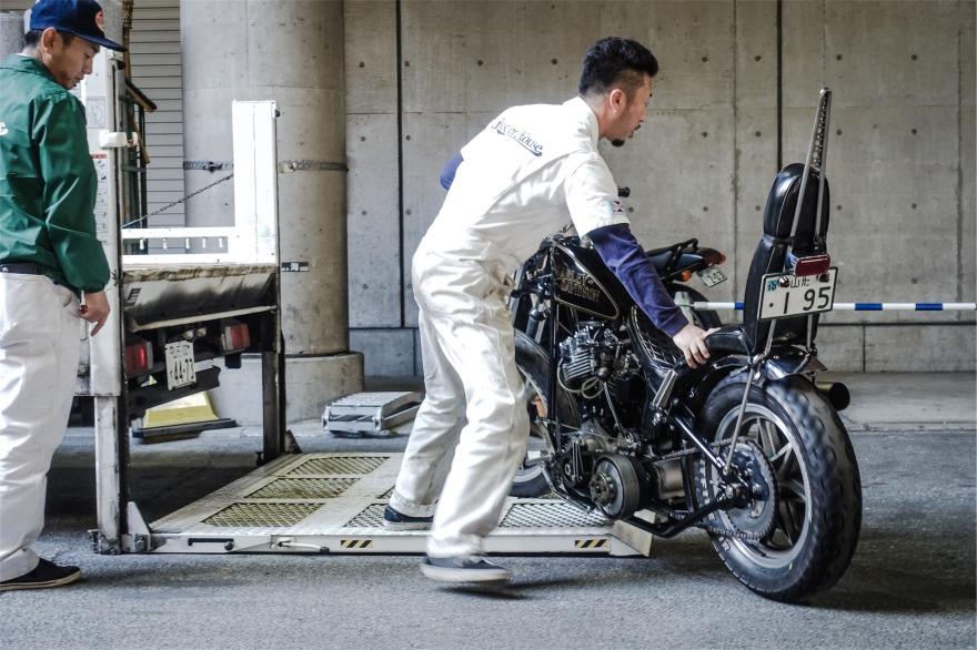 ONELAND - Yokohama Mooneyes-1